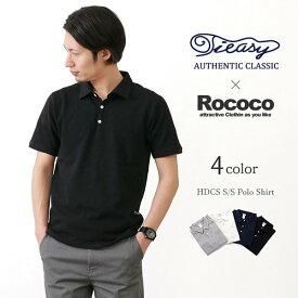 TIEASY(ティージー) 別注 HDCS オーガニック ポロシャツ / 無地 / メンズ / 日本製 / クールビズ