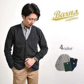 BARNS(バーンズ) 別注 吊り天竺カーディガン / ループウィール / メンズ / 日本製 / BR-1109