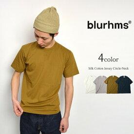 【20%OFF】BLURHMS(ブラームス) シルク コットン ジャージー サークルネック Tシャツ / 半袖 / メンズ / 無地 / 日本製【セール】