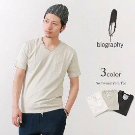 【ラスト1点】【30%OFF】BIOGRAPHY(バイオグラフィー) ノーツイストヤーン Vネック Tシャツ / コットン / メンズ / 日本製【セール】