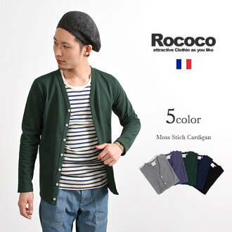 Product made in ROCOCO (rococo) picket fawn cotton cardigan / men / France