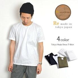 7ae657a934470 RE MADE IN TOKYO JAPAN(アールイー) 東京メイド クルーネック ドレスTシャツ 半袖