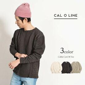 【ラスト1点】【20%OFF】CAL O LINE(キャルオーライン) ケーブル カットオフ Tシャツ / 長袖 / メンズ / 日本製 / CABLE CUT-OFF TEE【セール】