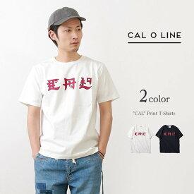 "【30%OFF】CAL O LINE(キャルオーライン) プリント Tシャツ(CAL) / メンズ 半袖 / 日本製 / ""CAL"" PRINT T-SHIRT【セール】"