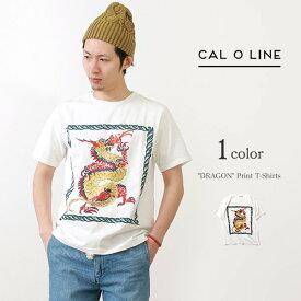 "【30%OFF】CAL O LINE(キャルオーライン) プリント Tシャツ(DRAGON) / メンズ 半袖 / 日本製 / ""DRAGON"" PRINT T-SHIRT【セール】"