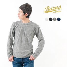 BARNS(バーンズ) 吊り編み 天竺 ループウィール クルーネック Tシャツ / ポケット / 長袖 / 無地 / メンズ / 日本製 / BR-1106
