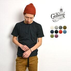 【期間限定ポイント10倍】GOHEMP(ゴーヘンプ) ヘンプコットン ベーシック クルーネック 半袖 Tシャツ / メンズ / 無地 / BASIC S/SL TEE