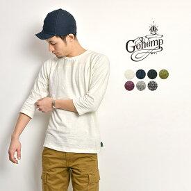 【期間限定ポイント10倍】GOHEMP(ゴーヘンプ) ヘンプコットン ベーシック フットボール Tシャツ / 7分袖 / メンズ / BASIC FOOTBALL TEE