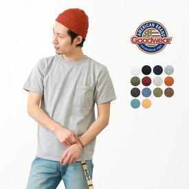 【限定クーポン対象】GOODWEAR(グッドウェア) ポケット Tシャツ 半袖 / クルーネック / 無地 / ヘビーオンス 厚手 / メンズ / アメリカ製