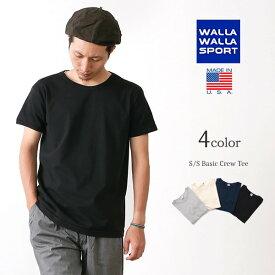 【41%OFF】WALLA WALLA SPORT(ワラワラスポーツ) ベーシック クルーネック Tシャツ / 半袖 / メンズ / アメリカ製【セール】