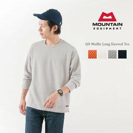 【期間限定ポイント5倍】MOUNTAIN EQUIPMENT(マウンテンイクイップメント) クイックドライ ワッフル ロングスリーブ Tシャツ / 速乾 吸収 / 長袖 無地 / メンズ / QD WAFFLE LONG SLEEVED TEE