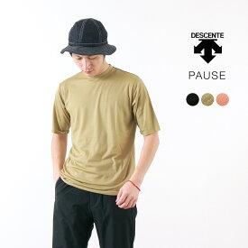 DESCENTE PAUSE(デサントポーズ) メリノウール ハーフスリーブ Tシャツ / 半袖 無地 / メンズ / 日本製 / MERINO WOOL H/S T-SHIRT / DLMNJA50