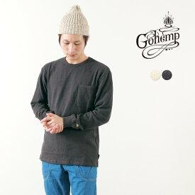 【期間限定ポイント10倍】GOHEMP(ゴーヘンプ) ヘビージャージー ローポケット Tシャツ / 長袖 / メンズ / ヘンプ コットン / 日本製 / HEAVY JERSEY LOW POCKET TEE