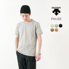 【2点以上で10%OFFクーポン】DESCENTE PAUSE(デサントポーズ) ゼロシーム ポケット Tシャツ / 半袖 無地 / メンズ / ZEROSEAM POCKET T-SHIRT / DLMNJA54