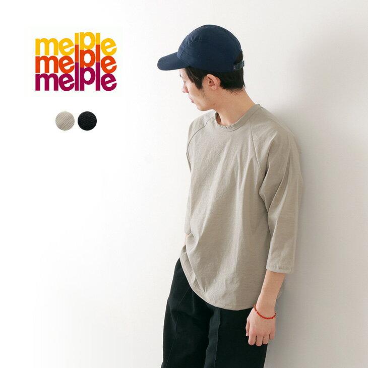 【20日限定ポイント10倍】MELPLE(メイプル) アスレジャー ベースボール Tシャツ / 7分袖 / メンズ / 日本製 / ATHLEISURE