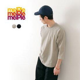【限定クーポン対象】MELPLE(メイプル) アスレジャー ベースボール Tシャツ / 7分袖 / メンズ / 日本製 / ATHLEISURE