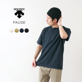 DESCENTE PAUSE(デサントポーズ) ヘンリーネック Tシャツ / 半袖 無地 / メンズ / 日本製 / HENLEY NECK T-SHIRT / DLMNJA59