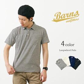 【限定クーポン対象】BARNS (バーンズ) 吊り編み 天竺 ポロシャツ / 半袖 メンズ / 日本製 / BR-1006A