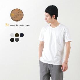 【ポイント10倍!9/28(月)01:59まで】RE MADE IN TOKYO JAPAN(アールイー) 東京メイド クルーネック ドレスTシャツ 半袖 / メンズ / 無地 / 日本製 / TOKYO MADE DRESS T-SHIRT / クールビズ