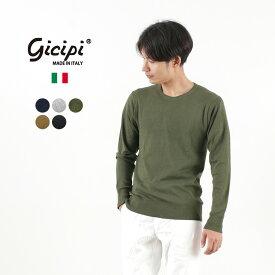 GICIPI(ジチピ) ロングスリーブTシャツ / カットソー / コットンニット / 長袖 無地 / メンズ / イタリア製 / GIRO COLLO M/L