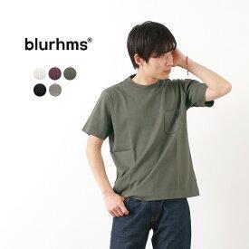【期間限定クーポン対象!4/2 01:59まで】BLURHMS(ブラームス) エクストラ ソフト スタンダード ポケットTシャツ / 半袖 / メンズ / 無地 / 日本製