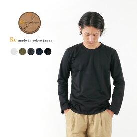 【限定クーポン対象】RE MADE IN TOKYO JAPAN(アールイー) 東京メイド ロングスリーブ ドレス Tシャツ / クルーネック / 長袖 無地 / メンズ / 日本製 / TOKYO MADE LONG SLEEVE DRESS T-SHIRT
