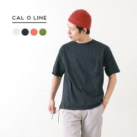 【スーパーSALE限定クーポン対象】CAL O LINE(キャルオーライン) ソリッドカラー ポケット Tシャツ / 半袖 無地 / メンズ / 日本製 / SOLID COLOR POCKET T-SHIRT