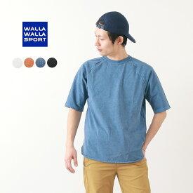 WALLA WALLA SPORT(ワラワラスポーツ) ハーフスリーブ ベースボール Tシャツ ルーズフィット / 無地 / 五分袖 / 日本製 / メンズ / LOOSE BASEBALL TEE