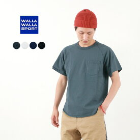 WALLA WALLA SPORT(ワラワラスポーツ) ベースボール ポケット Tシャツ / 半袖 / メンズ / 無地 / ラグラン / 日本製 / S/S BASEBALL TEE W/POCKET