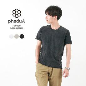 【期間限定ポイント10倍】phaduA(パ・ドゥア) ヴィンテージウォッシュ クルーネック Tシャツ / メンズ / カットオフ / 薄手