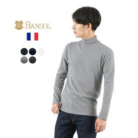 BANDOL(バンドール) インターロック タートルネック / Tシャツ / メンズ/ 長袖 / 無地 / フランス製