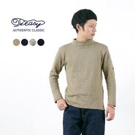 【まとめ買いで10%OFF】TIEASY(ティージー) オリジナル モックネック / メンズ / 無地 / コットン / 日本製 / TE002M / ORIGINAL MOC NECK