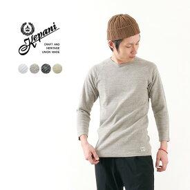 KEPANI(ケパニ) ラフィー スパン フライス 7分袖 Tシャツ / コットン / 無地 / ストレッチ / メンズ / 日本製 / KP9911MS