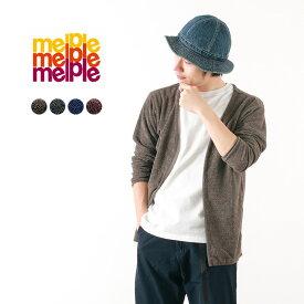 MELPLE(メイプル) カラー別注 カリフォルニアパイル ボレロ カーディガン / ボタンなし / メンズ / 日本製 / CALIFORNIA PILE BOLRERO