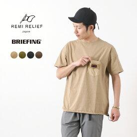 【ポイント10倍!10/26(月)01:59まで】REMI RELIEF × BRIEFING(レミレリーフ × ブリーフィング) コラボ 天竺 ポケット Tシャツ / ビッグシルエット / 半袖 / メンズ / 日本製