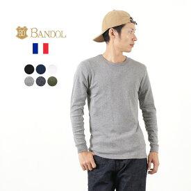BANDOL(バンドール) リブ コットン ロングスリーブ ミリタリー クルー Tシャツ / メンズ 9分袖 / 無地 / フランス製