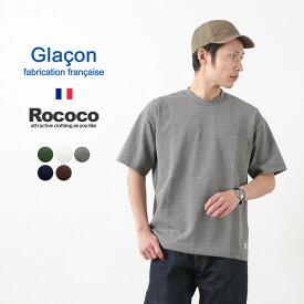 【ポイント10倍!3/1(月)23:59まで】GLACON(グラソン) 別注 T/C 鹿の子 ビッグTシャツ / 半袖 / メンズ / フランス製 / ワイド