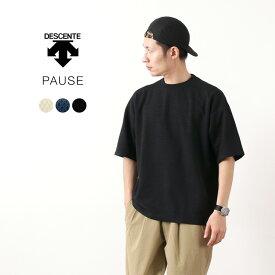 【期間限定ポイント10倍 13日01:59まで】DESCENTE PAUSE(デサントポーズ) サーマル ビッグTシャツ / 半袖 無地 / メンズ / THERMAL BIG T-SHIRT / DLMPJA54
