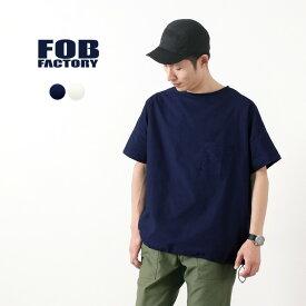 【期間限定ポイント10倍 10日23:59まで】FOB FACTORY(FOBファクトリー) F3450 リラックスクロス Tシャツ / 半袖 /メンズ / 日本製 / RELAX CLOTH T