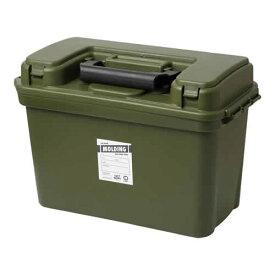 molding AMMO TOOL BOX アーモ(弾薬入れ)ツールボックス XLサイズ 003183
