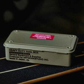 HEAVY-DUTY tool box stackable ヘビーデューティーツールボックススタッカブル TR-4321