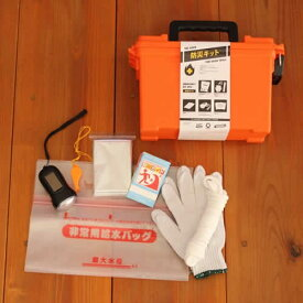 molding EMERGENCY SET 緊急防災セット 003238