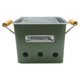 SLOWER バーベキューコンロ BBQ STOVE Alta(アルタ) Small 1〜2人用