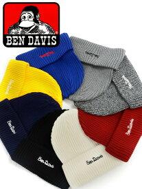 期間限定!最大20%OFFクーポン対象商品 【メール便送料無料】 ベンデイビス BEN DAVIS ニットキャップ キャップ 帽子 ニット帽 黄色 赤 ビーニー メンズ レディース ユニセックス 男女兼用 ストリート BDW-9526