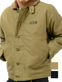 期間限定!最大20%OFFクーポン対象商品 HOUSTON ヒューストン ジャケット デッキジャケット N-1 メンズ レディース ユニセックス 冬 大きいサイズ 日本製 ブランド アウター ミリタリー 海軍 ジャンパー 5N-1