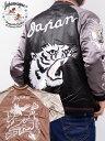 ジャパネスク 和柄 スカジャン メンズ レディース 白虎 龍 日本地図 タイガー&ドラゴン 白鷹 ホークス リバーシブル 刺繍 SUKAJAN Japanesque モノクロ 3RSJ-503