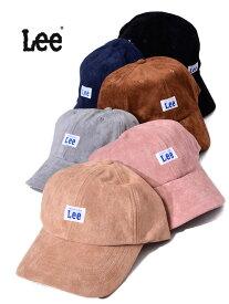 LEE リー キャップ レディース メンズ ユニセックス ブランド かわいい 帽子 キャップ LEE LOW CAP POY SUEDE ローキャップ スエード ベースボールキャップ ロゴ ピスネーム ペア リンクコーデ 2019 秋 冬 LEE-CAP-S 100-176315