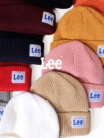 【ゆうメール便送料無料】LEE リー ニット帽 メンズ レディース ユニセックス キッズ ブランド かわいい 帽子 キャップ LEE WATCH CAP ワッチ ニットキャップ ビーニー アクリル リブニット ペア リンクコーデ LEE-KNITCAP 100-176316