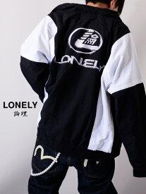 LONELY 論理 ロンリー ジャケット メンズ レディース ユニセックス LONELY LEX NYLON SPORT JK ナイロン スポーツジャケット トラックジャケット ライトアウター 90年代 MADSADTOPMOB ジャポニズム ストリート LONSS19-JK051