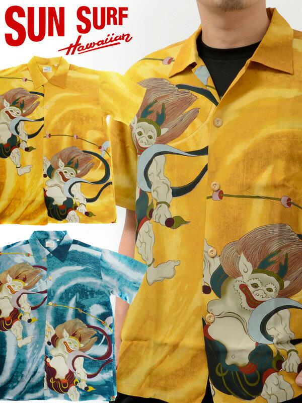 サンサーフ SUN SURF アロハ シャツ 雷神 RAIJIN スペシャルエディション ハワイアンシャツ 東洋 SS37575 バレンタインデー ギフト プレゼント ラッピング